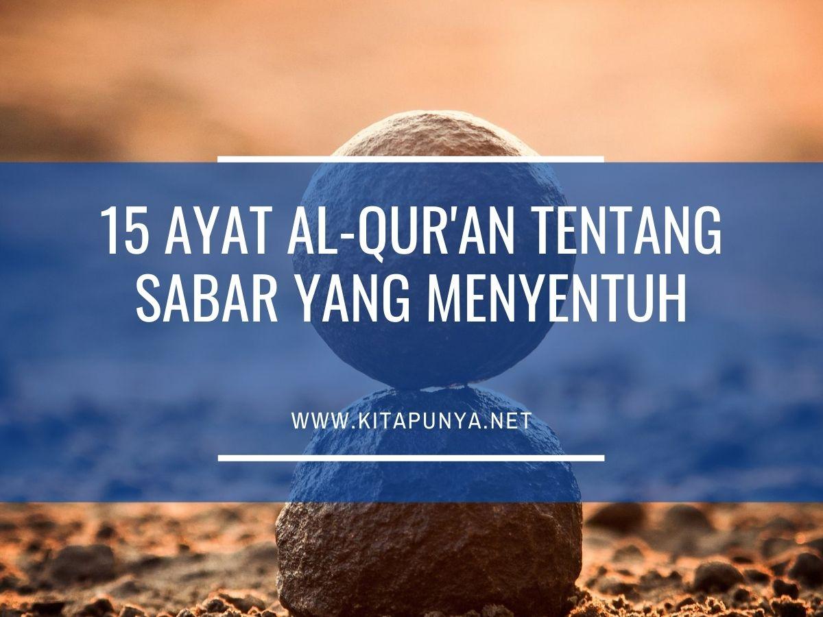 ayat al quran tentang sabar