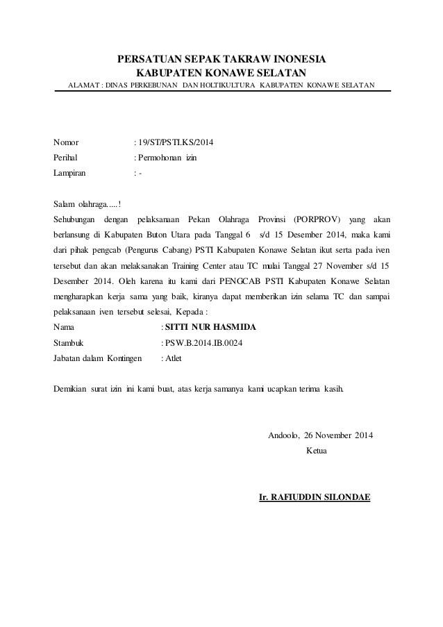 contoh surat dispensasi kuliah karena lomba